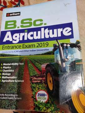 Agriculture Entrance Exam 2019