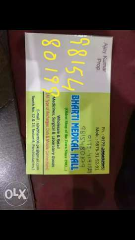 SALESMAN/SALESGIRL for retail chemist shop in sector 8 Panchkula