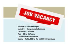 Job Vacancy for Sales Executive/ Sales Manager