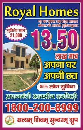 13.50 Lacs में अपनी छत्त अपना घर | 80% Loan Available