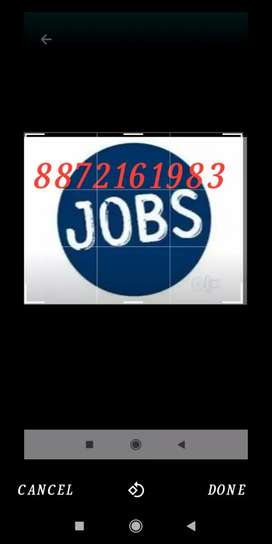 Requirment for part time job work from home