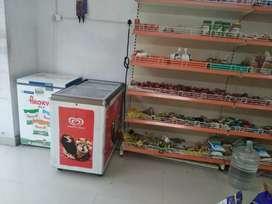 Super market sale