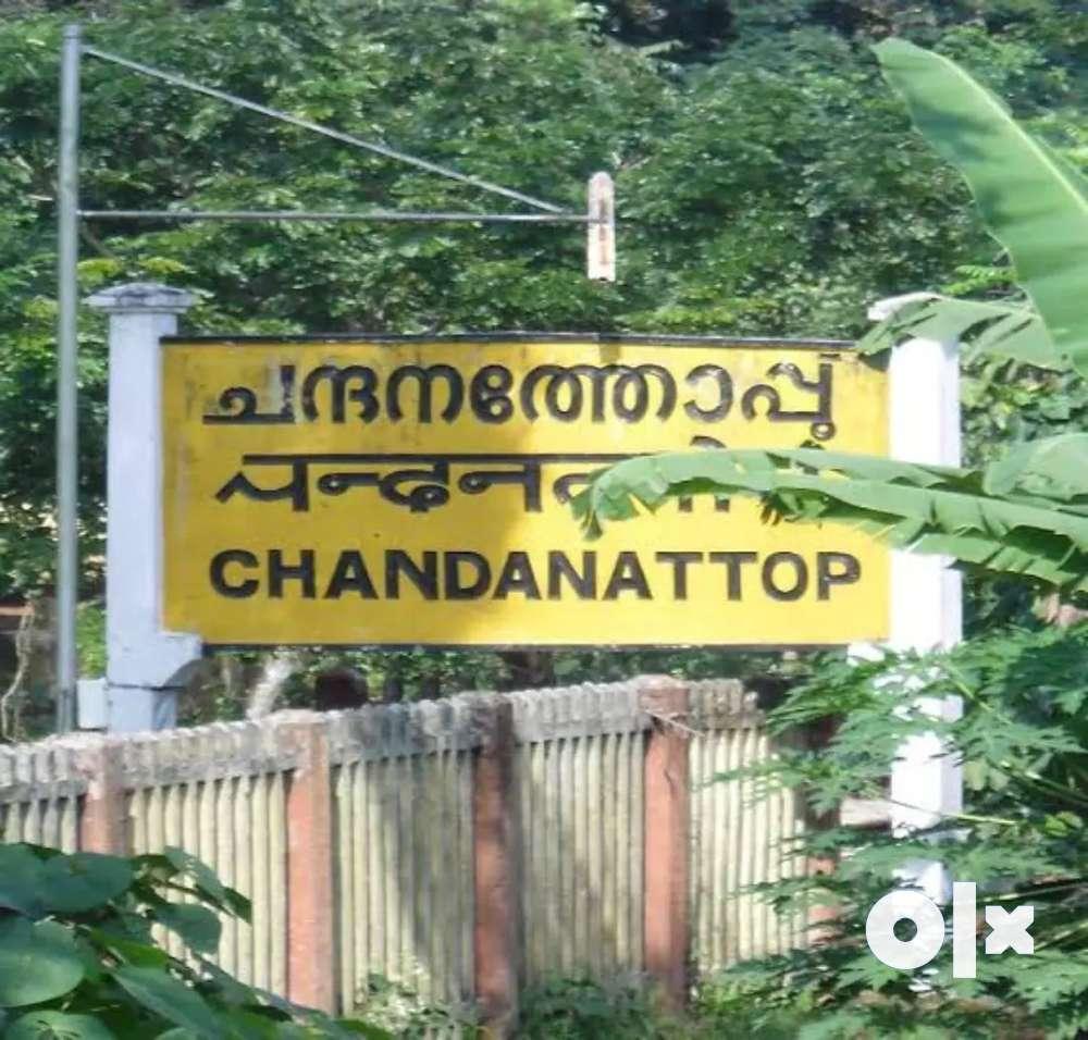 3 cent land at chandanatop.. immediate sale