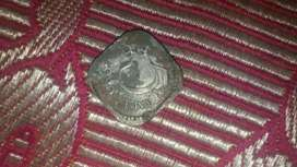 Indian coin 1989