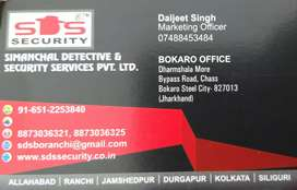 SDS SERVICE