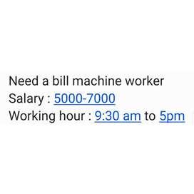 Bill machine worker
