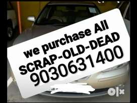 Scrap/Cars/Buyers