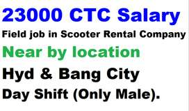 23000 to 25000 -CTC-Field job-in-scooter-rental co. for hardworking ca