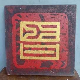 Lukisan motif China