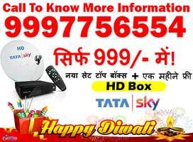 नया Tata Sky सेट टॉप बॉक्स मातृ 999/-
