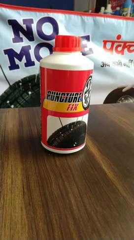 Sealant Tyre puncture nahi hota is liquid se