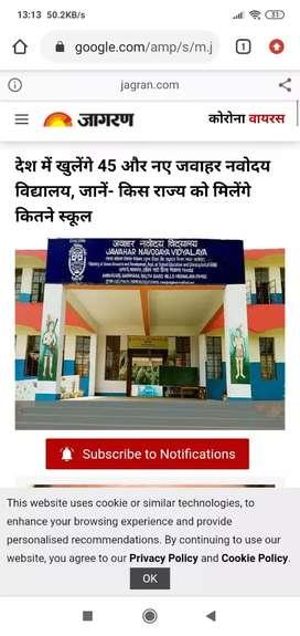 Jawahar navoday vidyalay and sanik school selection test teacher