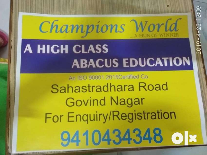 Abacus Education 0