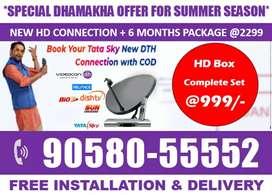 Hurry up! Tata sky HD Tatasky Airtel DishTV HD Book Offer Get 50% Back
