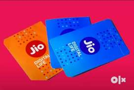 New vacancies opens in multinational companies in jio