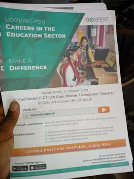 Computer teachers are required in surajpur district