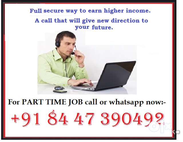 If you have typing skills and want urgent job then call me here. direc 0