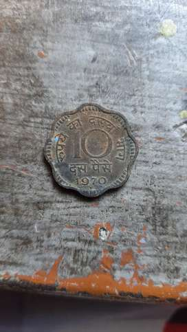 10 paisa Indian coins made in 1979