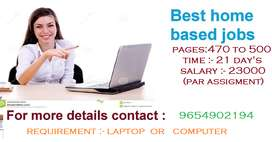 data entry jobs pdf to ms world typing