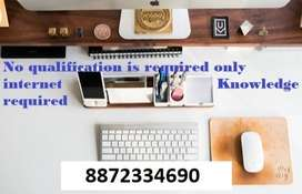 )Best typing person are offer ed for data entry offline job from home