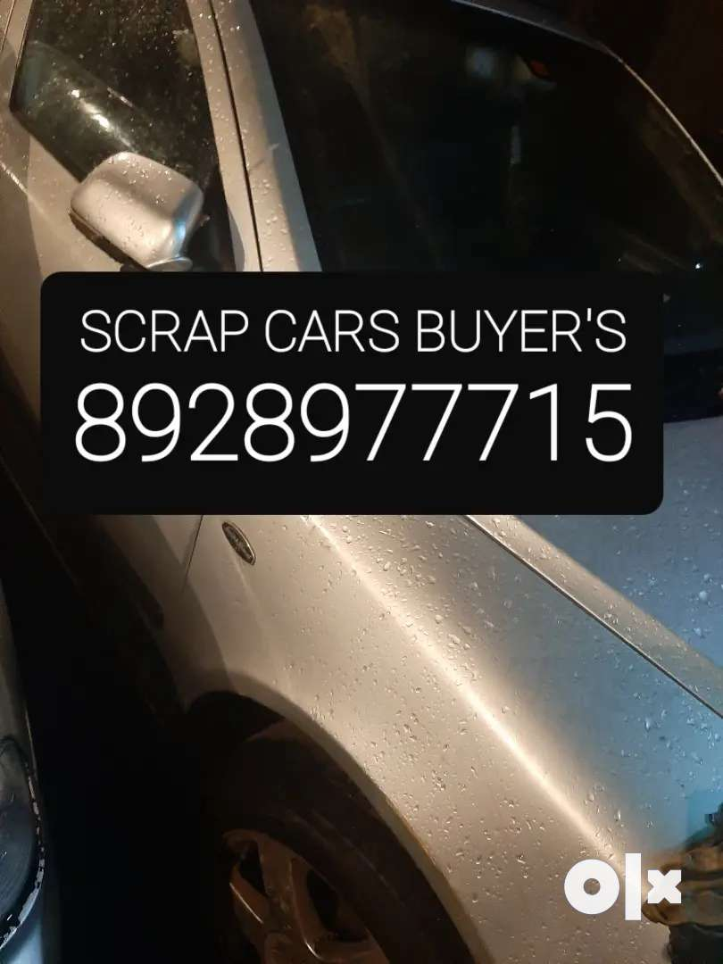SCARP RUSTED CAR BUYER'S