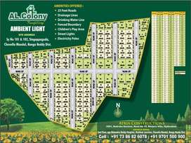 Plot for Sale at Chevella