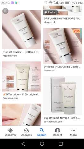 International product for fine lines and open pores