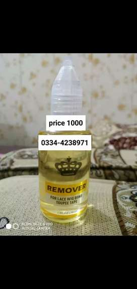 30ml remover for d-attach hair patch.