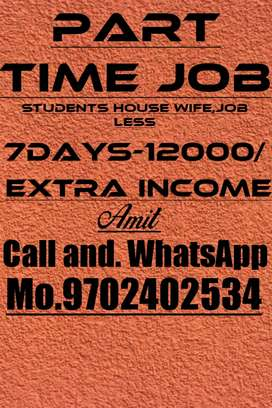 Support your family monthly 48000
