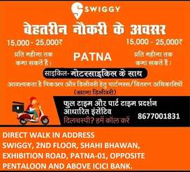 swiggy hiring delivery boy job in patna apply bike