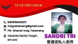 Guru Mandarin atau Les Privat Mandarin
