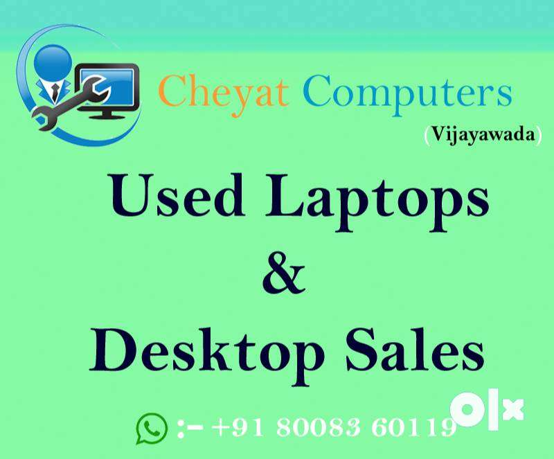 Best Used Home Series Laptops available in Bulk : Cheyat Computers 0