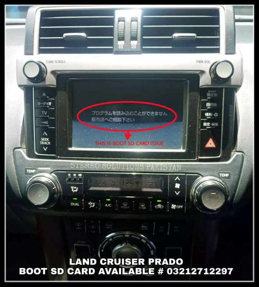Land cruiser prado SD card available.