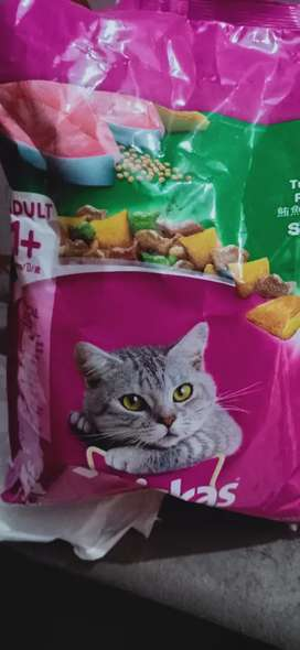 Pet food and litter