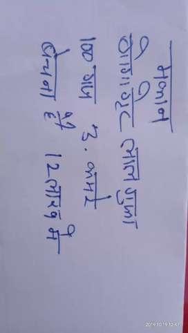 Goga Gate Lal Gufa Bikaner