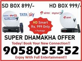Cricket dhamaka Tata Sky &Airtel TV new HD box with sports channel COD