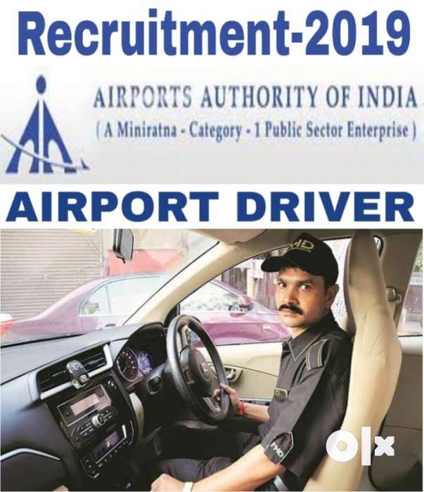 Required Driver in Airport. Qualifications- 0