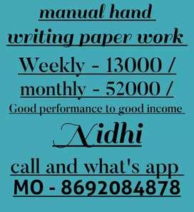 Hand writing job weekly salary 13000
