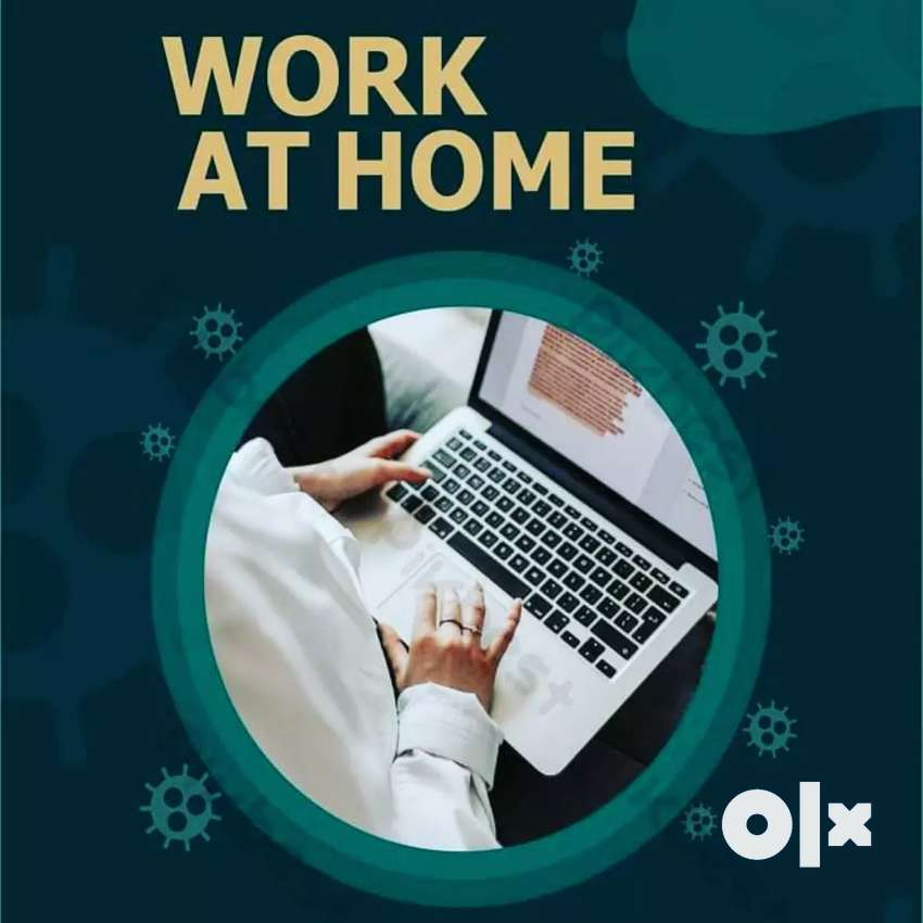 WORK FROM HOME 0