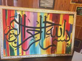 Calligraphy paintings available in sizes and according to ur need