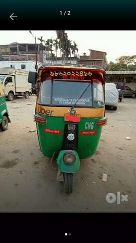 Sell my Bajaj 2 stroke fully fresh auto.. Nagerjala to chandrapur