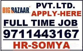 BIG BAZAAR HIRING full time job store keeper helper supervisor