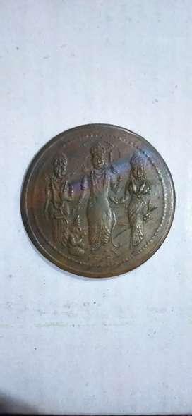 Antiqe coin