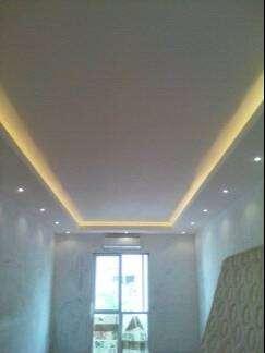 Penerang ruangan lampu LED