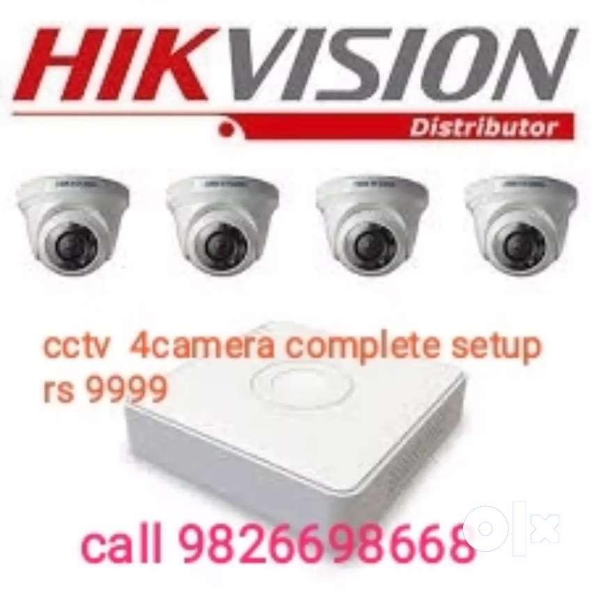 Cctv camera 9999 only 0