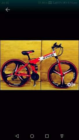 Hercules best cycle