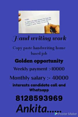 Simple hand writing home based job