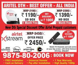 Dhamakha IPL Offer!! Tata sky HD Airtel DishTV D2H HD Free Dish