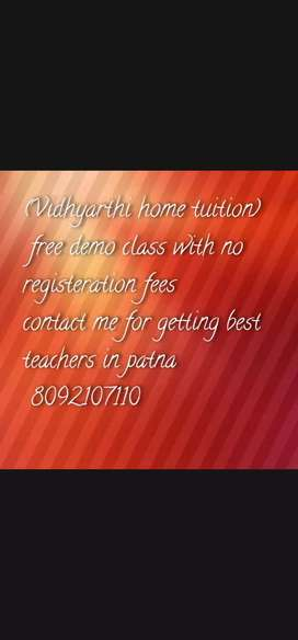 Home tuition/coaching classes