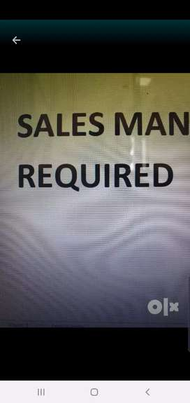 Salesman with computer knowledge required